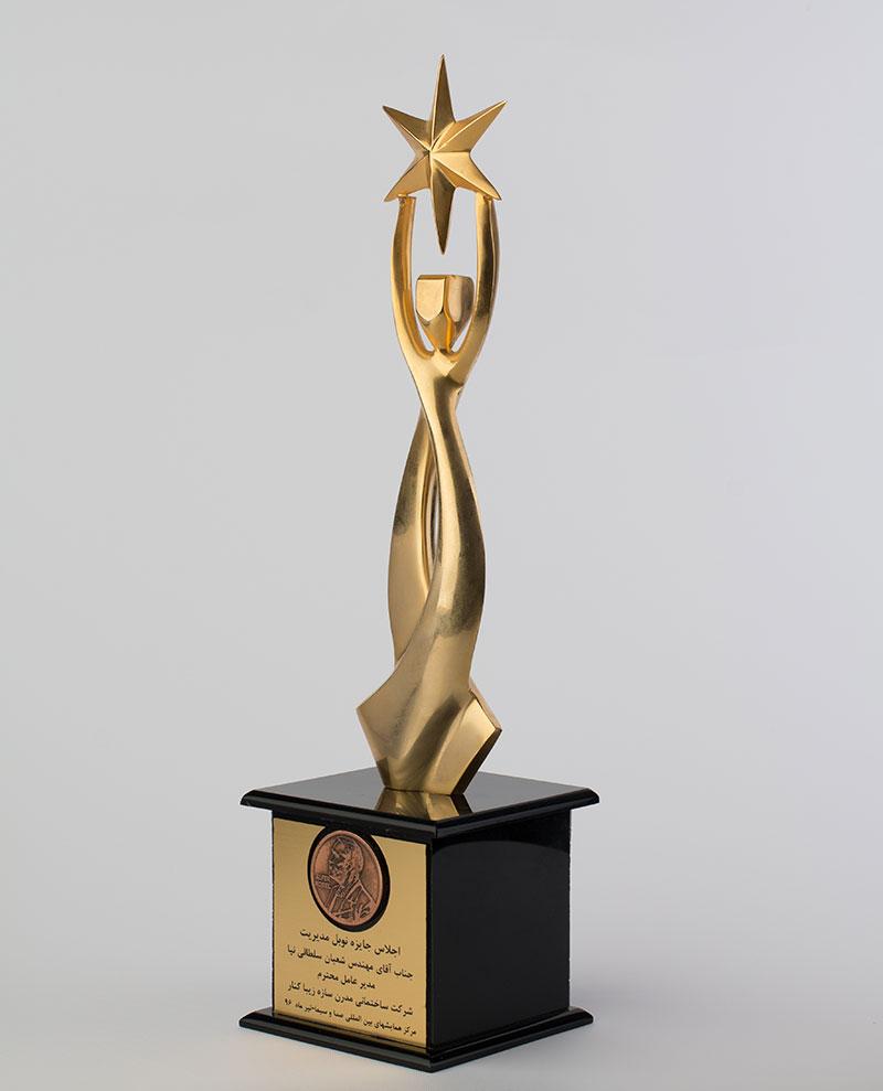 تندیس نوبل مدیریت