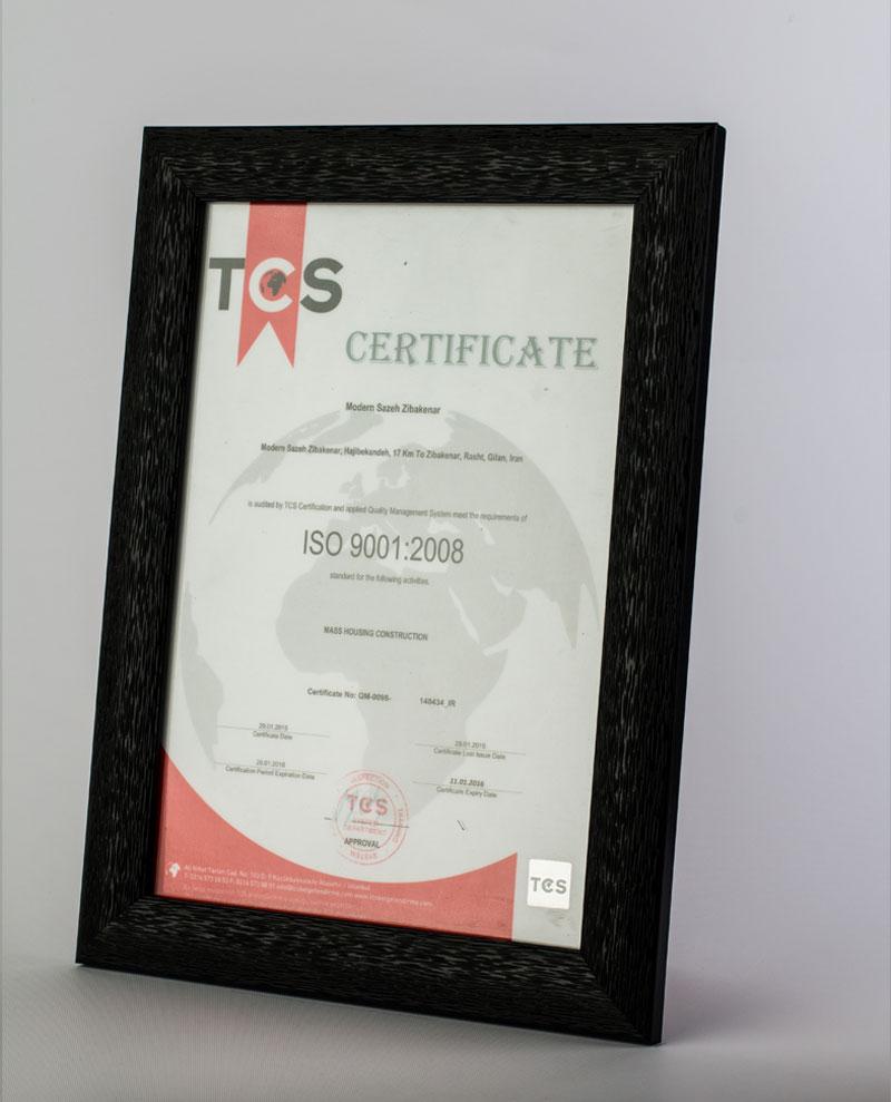گواهینامه TCS