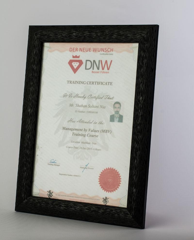 گواهینامه DNW