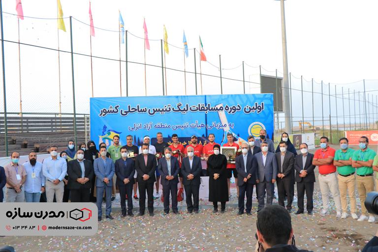 مسابقات لیگ برتر تنیس ساحلی کشور در منطقه آزاد انزلی